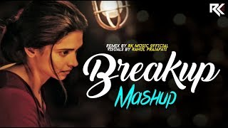 breakup-mashup-2019-sad-love-songs-for-broken-heart-songs-hindi-2019-love-songs-2019-hindi