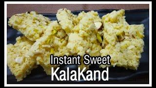 Instant Sweet kalakand  कलकद बनन क वध  Easy Milk Sweet  Desert Recipe  Easy Indian Sweet