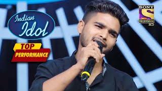 Salman Ali ने अपने Audition से जीता Judges का दिल   Indian Idol Season 10   Top Performance