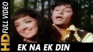 Ek Na Ek Din Ye Kahani Banegi | Mohammed Rafi | Gora Aur Kala 1972 Songs | Rajendra Kumar