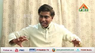 How To Create Yourself In Telugu By Uma Mahesh   PMC