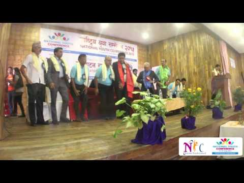 National Youth Conference 2015 by National Youth Council, Nepal