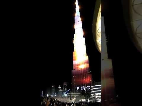 Burj khalifa LED show || Downtown Dubai || 2019 light show