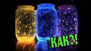 КАК СДЕЛАТЬ СВЕТЯЩУЮСЯ ВОДУ?(В этом видео вы увидите как сделать светящуюся воду в домашних условиях! Канал с рекламы - https://goo.gl/a9kjBr Зацен..., 2015-10-21T17:08:28.000Z)