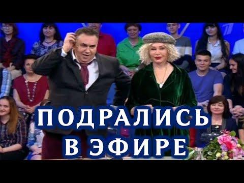 Голая Оксана Федорова: порно бесплатно