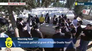 Israel Mourns Rabbi Ovadia Yosef: Thousands visit graveside of spiritual leader of Sephardic Jews