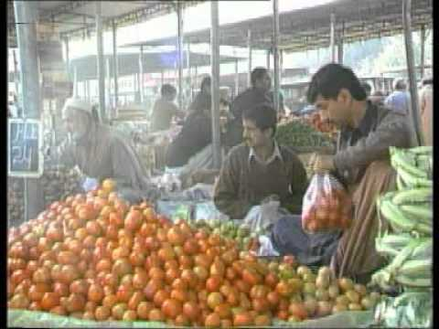Itwar Bazar Main (Documentary on Weekly Markets in Islamabad) PTV
