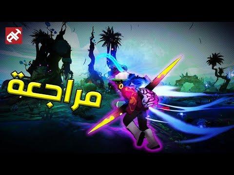 مراجعة RAD | لعبة Rogue like عشوائية جديدة من Bandai Namco !!