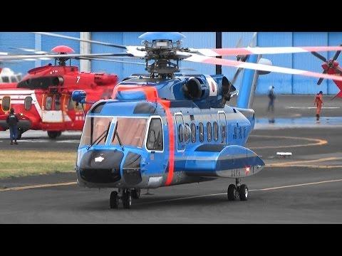 警視庁 大型ヘリ おおぞら2号 Sikorsky S-92 東京ヘリポート離陸