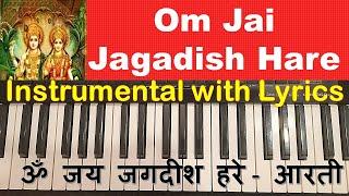 Aarti Om Jai Jagdish Hare - KEYBOARD COVER - Lyrics Hindi & English - INSTRUMENTAL - Best Bollywood