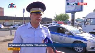видео Штраф за отсутствие огнетушителя в авто в 2016 году
