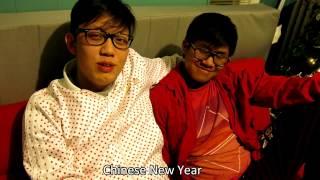 Chinese New Year 2015 : Red Sofa