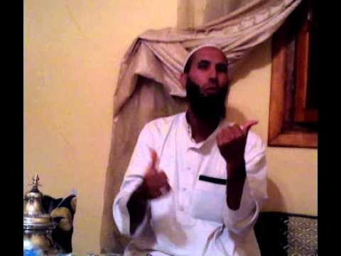 Adab zifaf partie 2