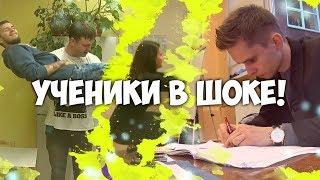 Известный блоггер - учитель! ШКОЛЬНИКИ В ШОКЕ!!!