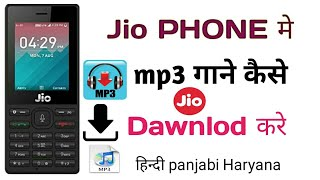 How to jio phone me mp 3 song keise dawnlod kre in jio phone music dawnlod