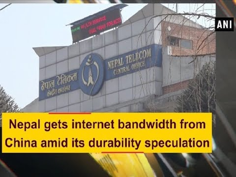 Nepal gets internet bandwidth from China amid its durability speculation - ANI News