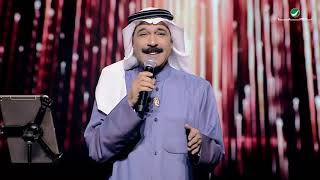 Abdullah Al Ruwaished ... Taswar | عبد الله الرويشد ... تصور - فبراير الكويت 2019