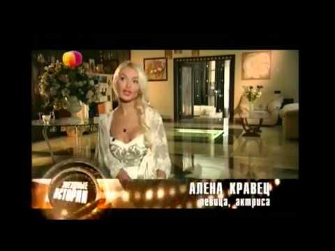 Марина кравец и . приколы comedy clab