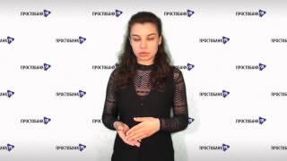 видео Источники финансирования инвестиций (4)