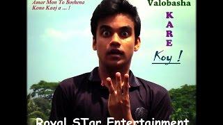 Video Amar mon to boshena griho kaaj a (Official Song exclusive) | Film : Valobasha Kare Koy | Ontohin Ami download MP3, 3GP, MP4, WEBM, AVI, FLV Juni 2018