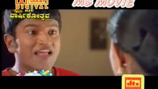 Mourya kannada full movie streaming