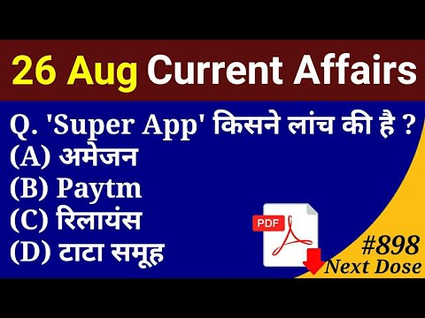 TODAY DATE 26/08/2020 CURRENT AFFAIRS VIDEO AND PDF FILE DOWNLORD