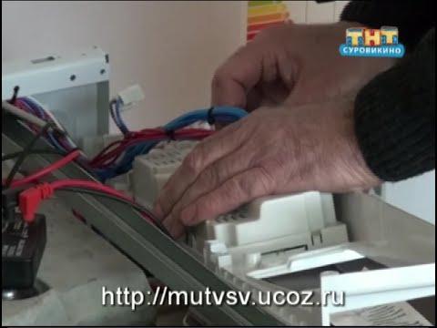 Сервисный центр по ремонту бытовой техники в Суровикино