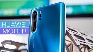 Обзор Huawei P30 Pro: лучший Android 2019? Камера со встроенным смартфоном от Huawei