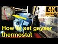 How to set your geyser / boiler thermostat (Kwikot brand)