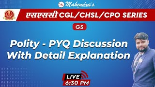 SSC CGL/CHSL/CPO SERIES | GS | PYQ Discussion : Polity | By Sanjay Mahendras | 6:30 pm