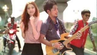 MVจอยจ๋า - ต่อภู อาร์สยาม ( Full HD )