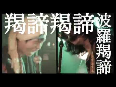 odd five : 仏前ニテ MV