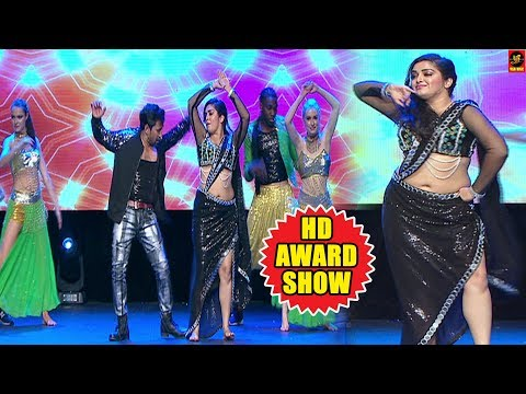 IBFA Award | London | Bhojpuri International Award | Niruha & Amrapali Dubey | Bhojpuri Award