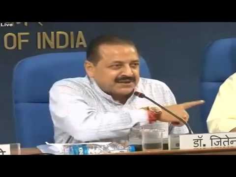 Press Conference by Dr  Jitendra Singh, MoS (PP) on 'Good Governance Simplified'