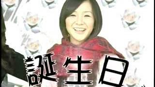 2012年12月23日はPerfumeかしゆかの誕生日ということで、18歳 19歳 20歳...