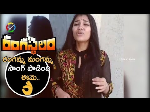 Rangamma mangamma song by singer MM mansi || Subscribe please