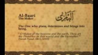 Names of Allah - Al Baari