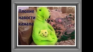 ПЛОХИЕ НОВОСТИ Канал про животных Сирийский хомячок Домашние хомяки