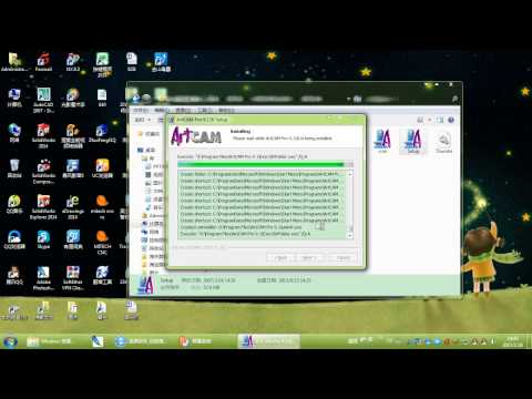 artcam pro 2012 crack
