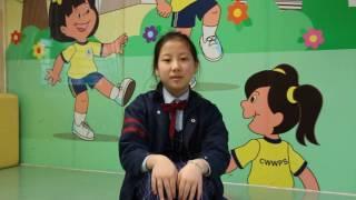 電子學習計劃 - 同學訪問