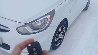 Hyundai Solaris - Расширенные возможности штатного ключа