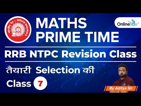 RRB NTPC Maths Revision Class #7 | Expected Questions of Maths from OnlineTyari Mock | thumbnail