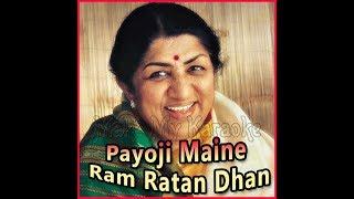 Payo ji maine Ram Ratan Dhan Payo Raag Pahadi Bhajan Flute Chandrakant Kotecha CK