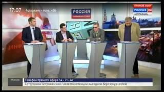 """""""Паводок 2017"""""""