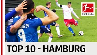 Top 10 Goals - Hamburger SV - 2016/17 Season