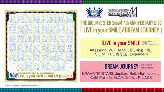 THE IDOLM@STER SideM 4th ANNIVERSARY DISC「LIVE in your SMILE / DREAM JOURNEY」試聴動画