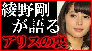 プロバスケットボール 「Bリーグ」・アルバルク 東京所属の田中大貴選手...