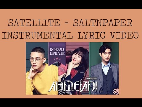 Satellite instrumental / karaoke Lyric Video- Chicago Typewriter OST- SALTNPAPER