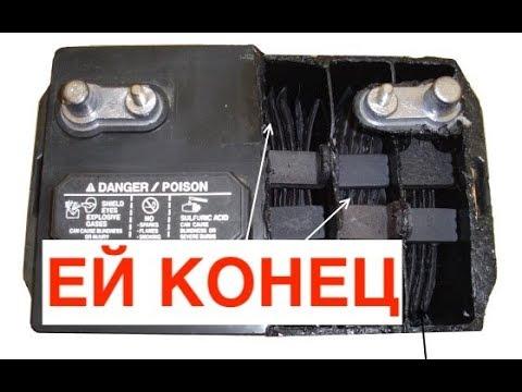 Признаки смерти 12В батареи Chevrolet Volt!