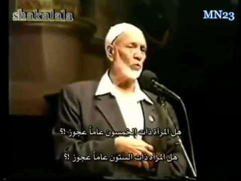 أحمد ديدات من هو المسيحى الحق